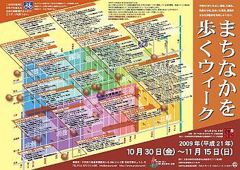 poster2009.jpg
